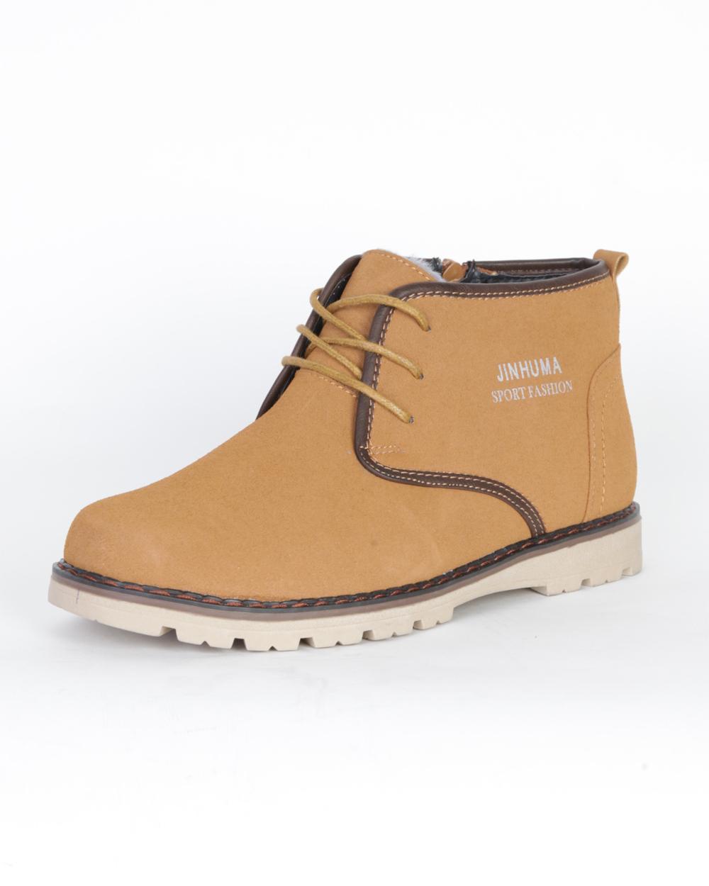 Зимние бежевые ботинки мужские